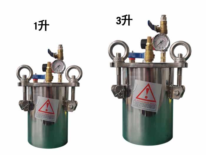1升和3升压力桶